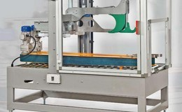 Taping Sealing machine semiautomatic
