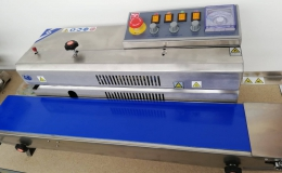 Automatic rotary vertical and horizontal heat sealers with printing